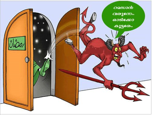 devil-chained-in-ramadan-allah-muhammad